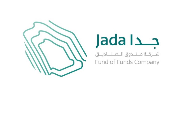 صندوق الاستثمارات العامة يطلق شركة جدا برأس مال 4 مليارات ريال