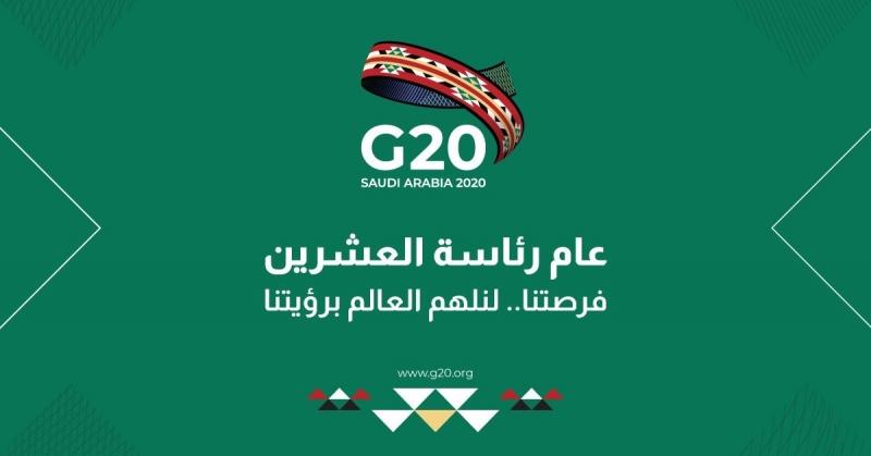 شعار مجموعة العشرين قمة السعودية