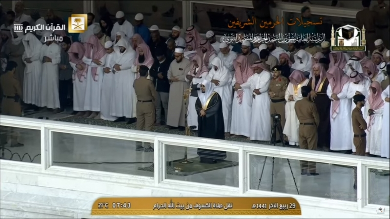 فيديو.. خطبة وصلاة الكسوف في المسجد الحرام