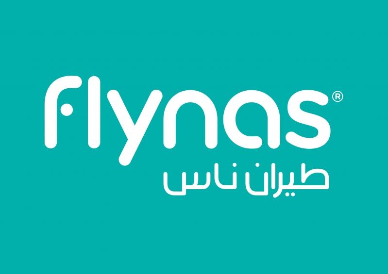 #وظائف مضيفات شاغرة للسعوديات بطيران ناس