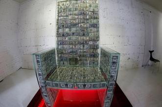 صور..عرش المليون دولار في متحف موسكو - المواطن