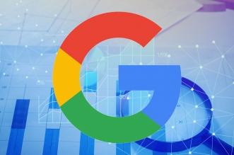 غوغل تطلق خدمة Watchlist - المواطن