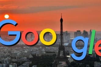 فرنسا تفرض غرامة 150 مليون على غوغل - المواطن