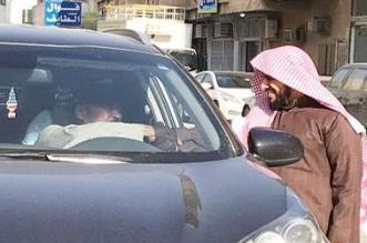 فرع الهيئة يوزع مواد توعوية على مدارس #الرياض - المواطن