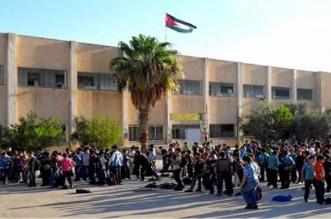 معلم يعتدي بالضرب على طالب والتعليم تتوعد - المواطن