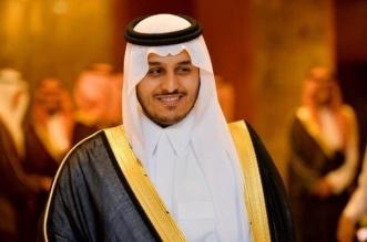 فهد بن منصور رئيسًا لـ اتحاد الموتاي والكيك بوكسينج - المواطن
