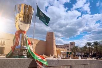 كأس السوبر الإيطالي يصل الرياض - المواطن