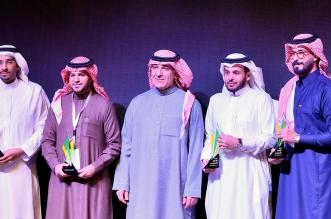 ليلة استثنائية بحضور الشبانة .. تكريم وعروض في حفل جائزة الإعلام السعودي - المواطن