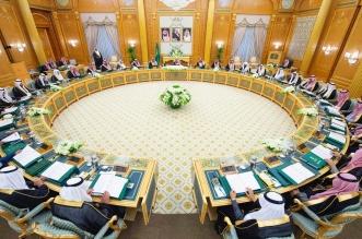 لقطات للجلسة الاستثنائية لمجلس الوزراء برئاسة الملك سلمان - المواطن