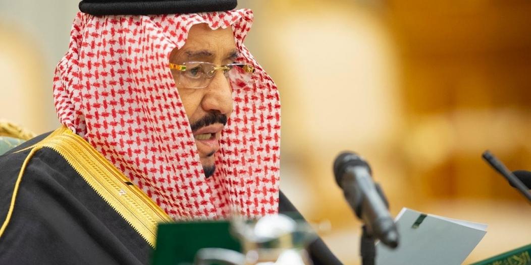 الدوائر الاقتصادية والسياسية تترقب خطاب الملك سلمان