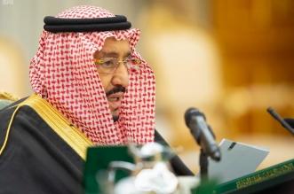 لقطات للجلسة الاستثنائية لمجلس الوزراء برئاسة الملك سلمان 5