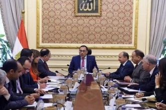 حظر تجول في مصر وتمديد تعليق الدراسة 15 يومًا - المواطن