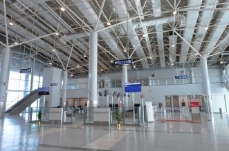 مطار عرعر
