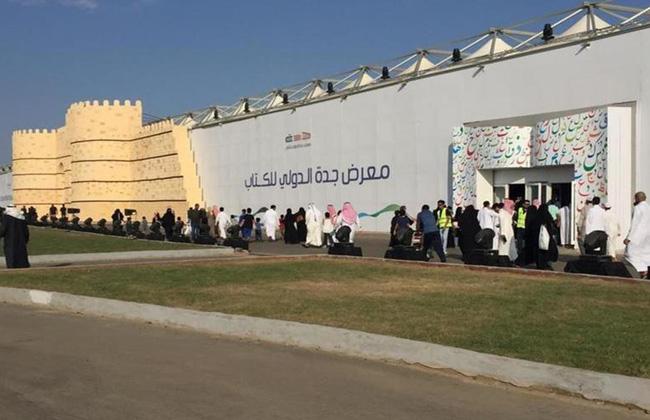 44 ألف زائر لمعرض #جدة الدولي للكتاب منذ انطلاقته