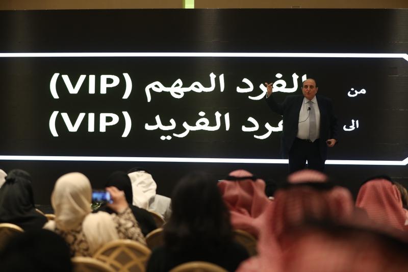 منتدى الاعلام السعودي 1