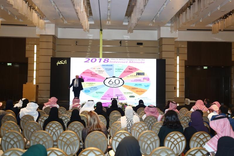 منتدى الإعلام السعودي يناقش دور الصحافة في قيادة التغيير