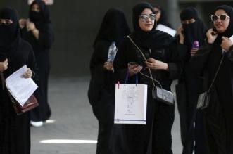 نساء سعوديات 1.PNG 1