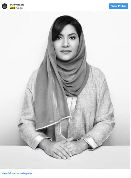نساء سعوديات 1