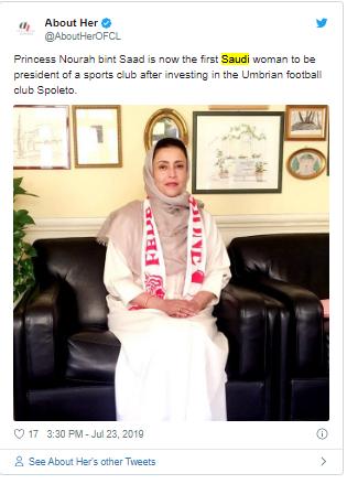 نساء سعوديات 2