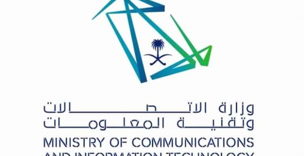 وزارة الاتصالات تكشف حقيقة إيقاف خدمات التوصيل البريدية بالعشر الأواخر