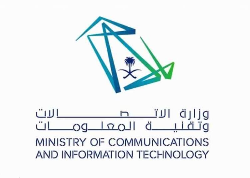 وزارة الاتصالات تعلن عن 5800 وظيفة بالقطاع الخاص