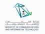 منح مجانية من وزارة الاتصالات لإكمال الماجستير في التقنيات الناشئة