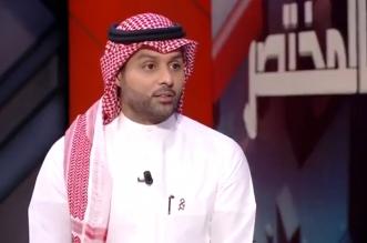 هل تم إجبار ياسر القحطاني على الاعتزال ؟ - المواطن