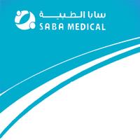#وظائف شاغرة لدى شركة سابا الطبية
