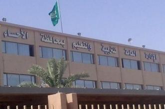 177 ألف طالب وطالبة يؤدون اختبارات منتصف العام بالأحساء غداً - المواطن