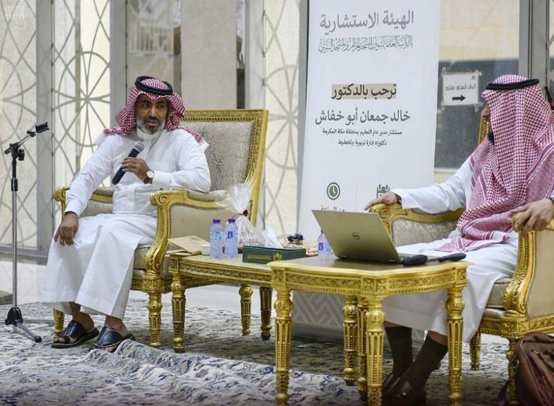 رئاسة الحرمين الشريفين تطلق مبادرة مستشارك 1 - المواطن