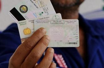 حقيقة غرامات إصدار بدل تالف لبطاقة الأحوال وشهادة الميلاد - المواطن