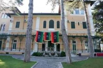 السفارة الليبية بـ #القاهرة تعلق أعمالها لأجل غير مسمى - المواطن