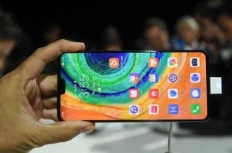 هاتف هواوي الجديد من دون غوغل.. الحلول والبدائل - المواطن