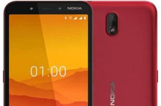 نوكيا تطلق هاتفاً رخيصاً بمواصفات مقبولة - المواطن