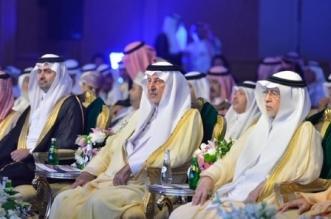 أمير مكة يعلن مضاعفة قيمة جائزة خطنا من تراثنا - المواطن