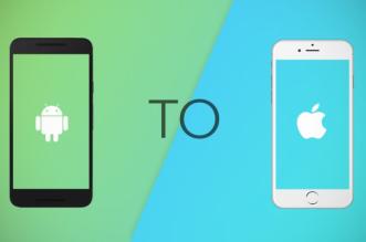 أيهما أكثر عرضة للاختراق أجهزة الآيفون أم هواتف الأندرويد؟ - المواطن