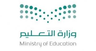 لائحة الوظائف التعليمية تدخل حيّز التنفيذ الأربعاء المقبل