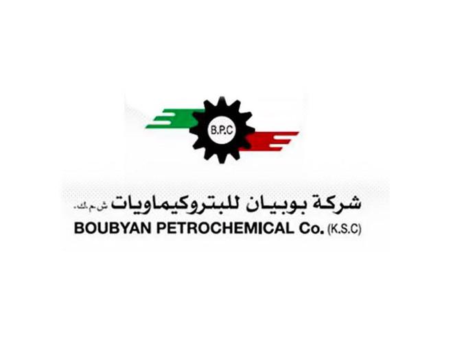 بوبيانللبتروكيماويات الكويتية تعلن بيع أسهمها في أرامكو