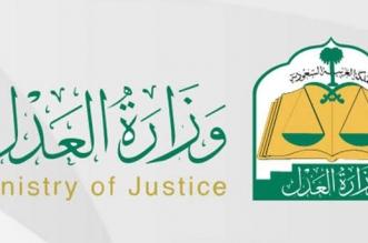 تعرف على خدمة إقراراتي الجديدة من وزارة العدل - المواطن