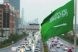 على هامش منتدى الأعمال السعودي الألماني.. معرض لأهم منتجات المملكة - المواطن