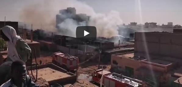 فيديو.. حريق في مبنى تابع للمخابرات بـ #السودان