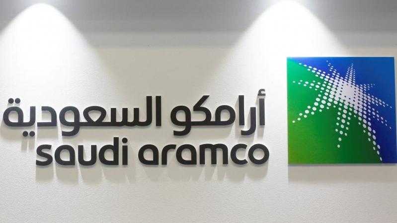 أرامكو تعلن إنشاء تنظيم إداري جديد ومتكامل للتطوير المؤسسي