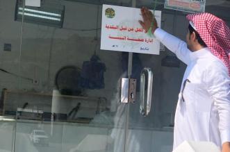 إغلاق 5 محلات مخالفة وإنذار 11 في رجال ألمع - المواطن