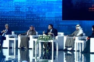 منتدى الإعلام السعودي..العلياني والإبراشي والدمرداش يتحدثون عن التوك شو - المواطن