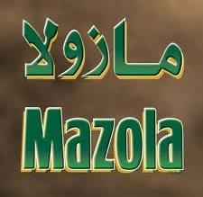 وظائف لدى شركة مازولا لحملة الدبلومات - المواطن