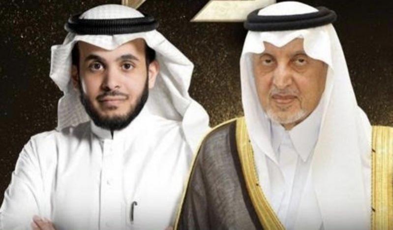 الليلة.. خالد الفيصل ضيف برنامج في الصورة مع المديفر