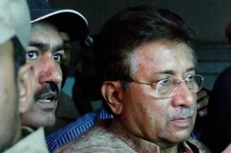 الحكم بالإعدام على الرئيس الباكستاني السابق برويز مشرف - المواطن