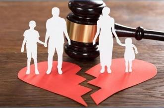أهم أسباب الطلاق في المجتمع السعودي