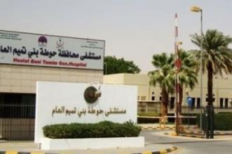 وفاة مدير مستشفى #الأفلاج بحادث مروري - المواطن