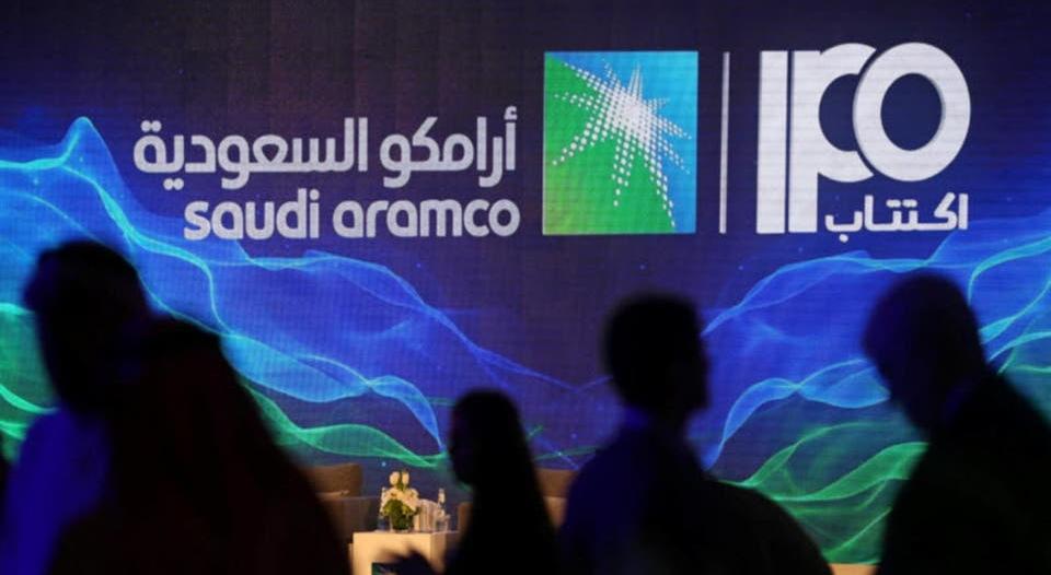 توقعات الراجحي المالية: أرباح أرامكو ستتراجع إلى 35.1 مليار ريال